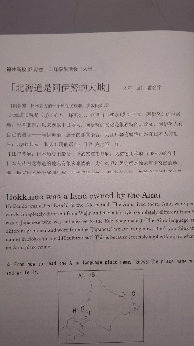 英語と中国語版